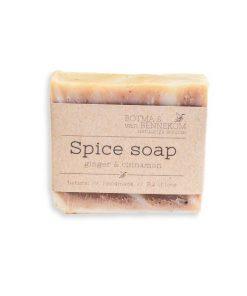 Gewürzseife_spice_soap_web_new_small-247x296 BOTMA & van BENNEKOM